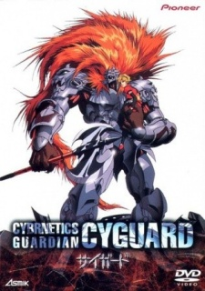 Cybernetics Guardian (Sub)
