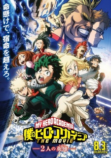My Hero Academia the Movie: The Two Heroes (Dub) Episode