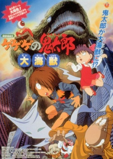 Spooky Kitaro: Giant Sea Monster (Sub)