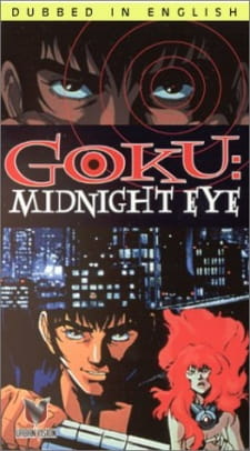 Midnight Eye: Gokuu (Sub)