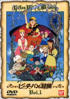 PETER PAN NO BOUKEN (Sub)