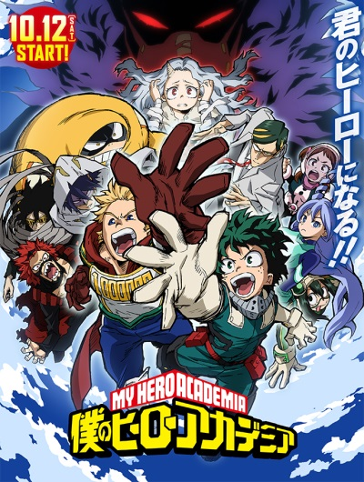 Boku no Hero Academia 4th Season (Sub)