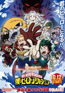 Boku no Hero Academia 4th Season (Dub) Episode 25