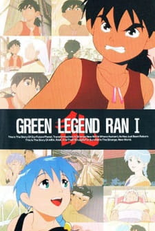 Green Legend Ran (Sub)