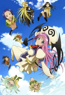 To LOVE-Ru (Dub)