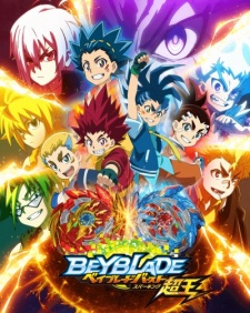 BEYBLADE BURST SUPER KING Episode 19