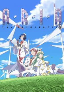 ARIA THE ORIGINATION (DUB)