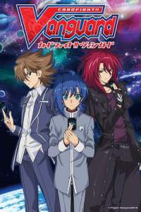 Cardfight!! Vanguard Link Joker Dub