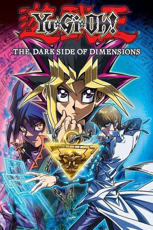 Yu-Gi-Oh!: The Dark Side of Dimensions Dub (2016)