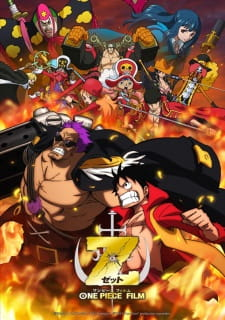 ONE PIECE FILM: Z (DUB)