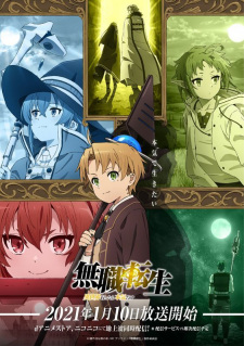 Mushoku Tensei: Jobless Reincarnation Sub Episode 3