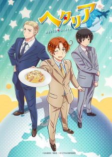 HETALIA WORLD★STARS Episode 3